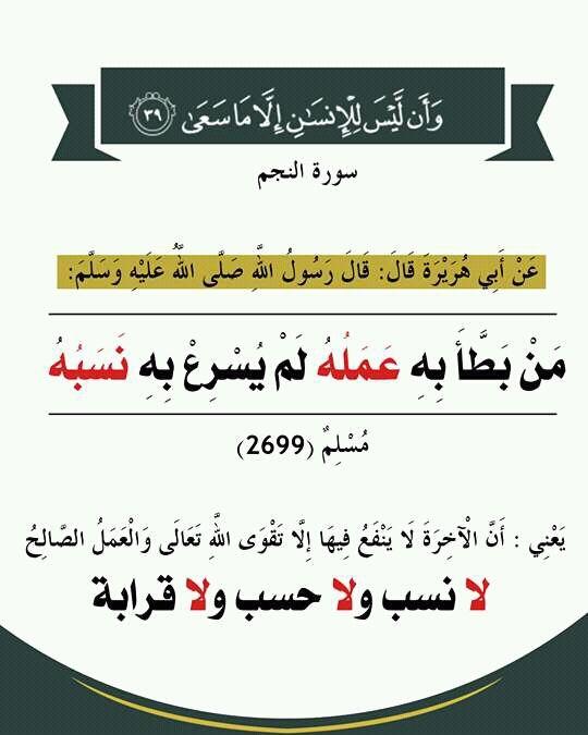 بطاقات دعوية Calligraphy Arabic Calligraphy