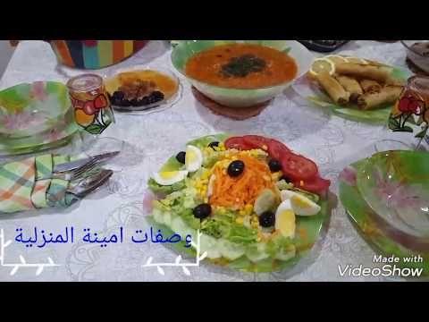 Pin On Akl Ramadan