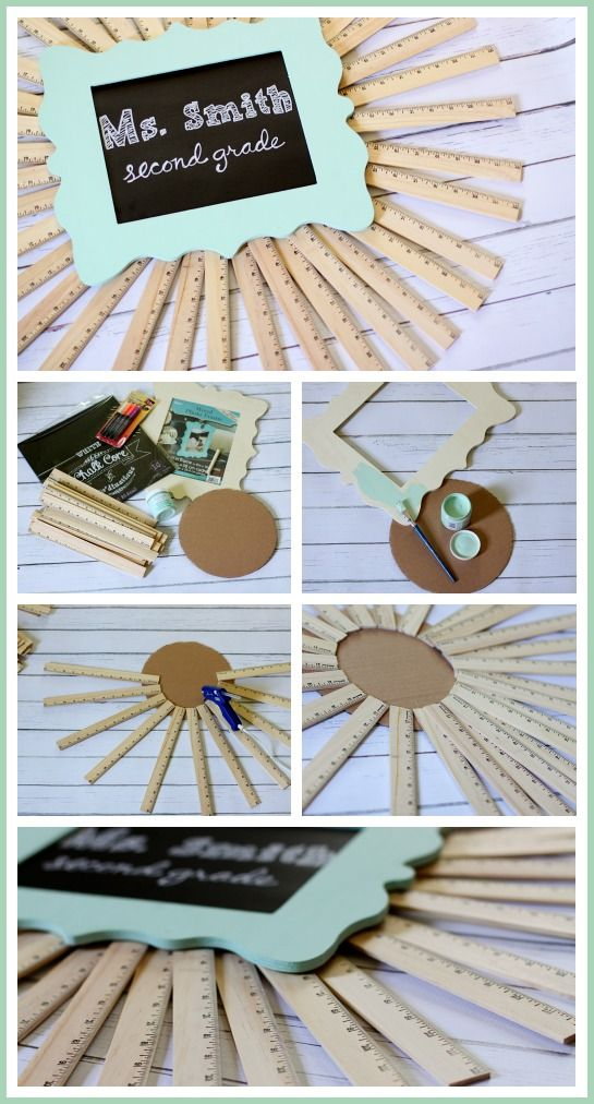 How to make a ruler sunburst back to school classroom burst sign - this is so fun for a teacher gift or decor!