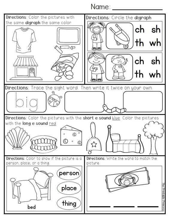 April Morning Work for Kindergarten – Morning Worksheets for Kindergarten
