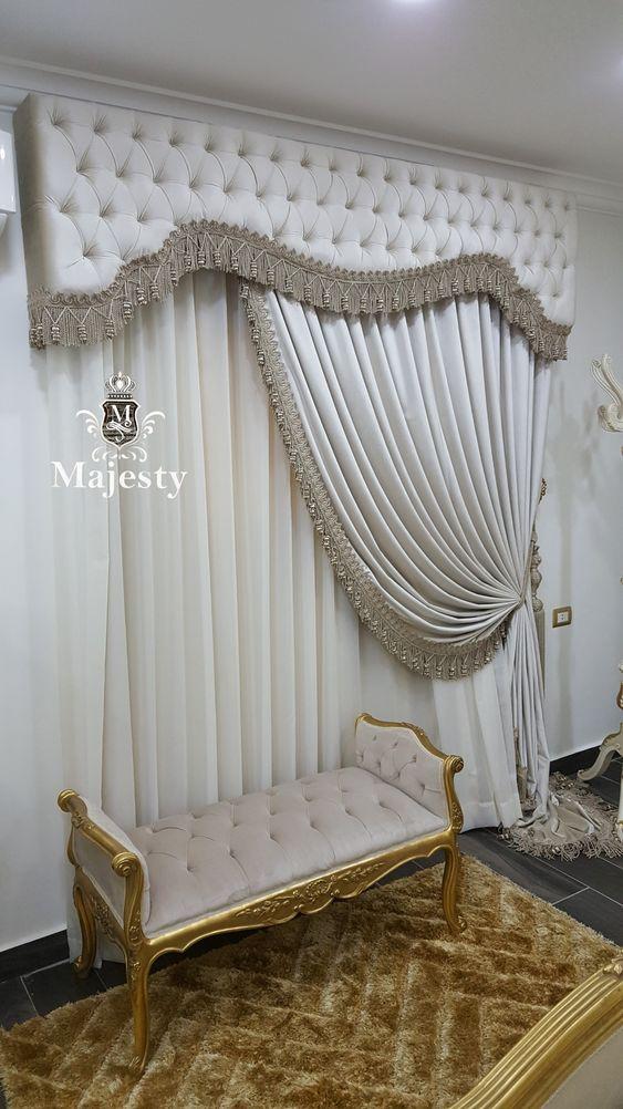 Dizzy Curtains Decor