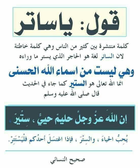 Pin By Iman On أدعية وقرآن Arabic Calligraphy Calligraphy