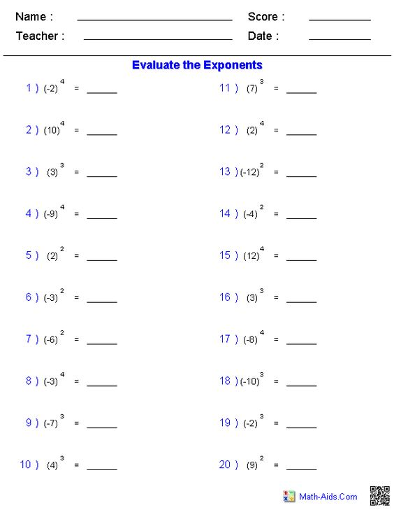 integers with simple exponent worksheets math pinterest worksheets integers and simple. Black Bedroom Furniture Sets. Home Design Ideas