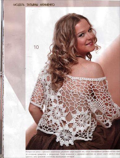 Журнал мод №491 - Ксения - Álbumes web de Picasa