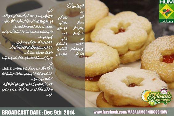 Jam cake recipe in urdu
