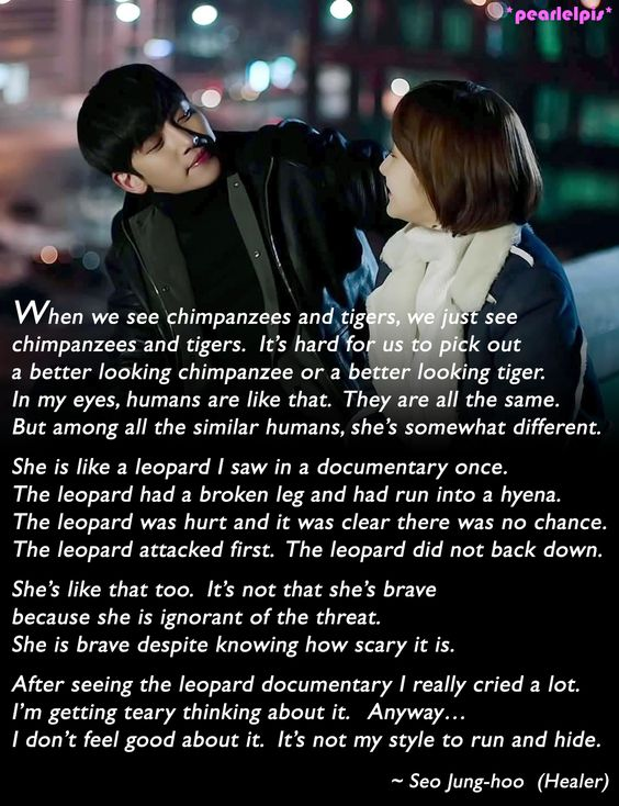 ji chang wook and oh eun dating quotes