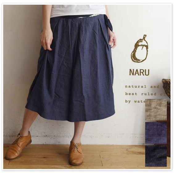 【NARU ナル】<br>フレンチリネン キャンバス ギャザー ロング スカート (621806)