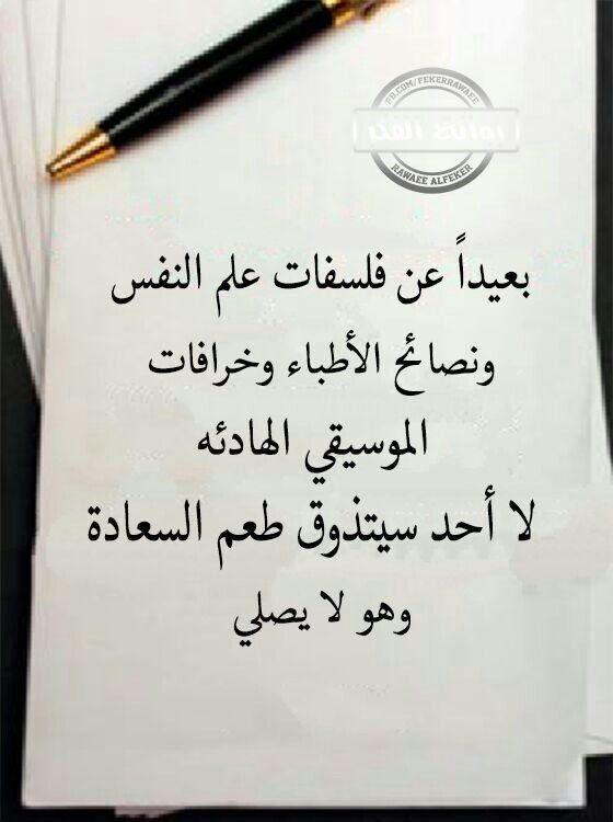 Pin By Made On من القلب إلى القلب Heart To Heart Arabic Calligraphy Calligraphy Allah
