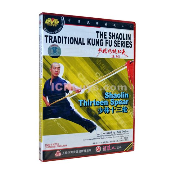 Shaolin Kung Fu DVD Shaolin Applied Tactics of Shaolin Plum-blossom ... - Learn more about New Life Kung Fu at newlifekungfu.com