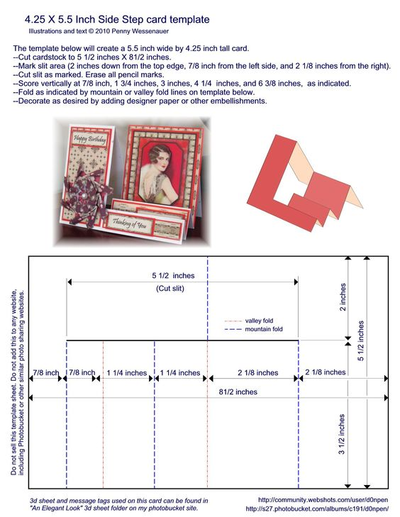 4.25 x 5.5 inch side step card template