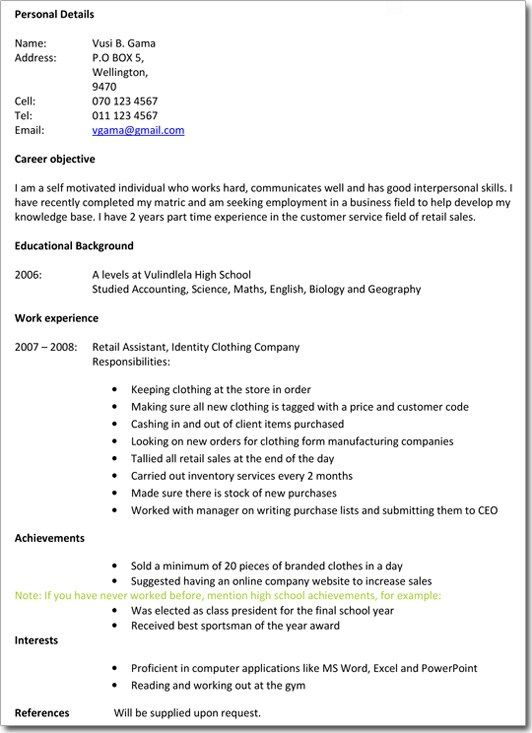 Resume Examples Me Nbspthis Website Is For Sale Nbspresume Examples Resources And Information School Leavers Basic Cv Template Writing A Cv