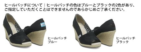 TOMS Official Store | JAPAN / Black Women's Wedges