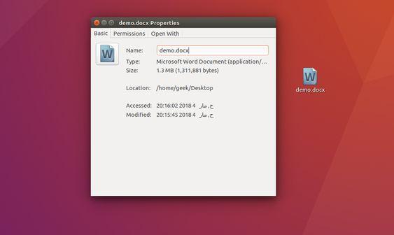 الفرق بين Doc و Docx ببساطة كيف عربي Microsoft Word Document Words Microsoft Word