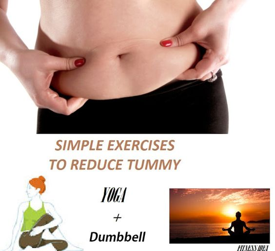 Simple Exercises To Reduce Tummy