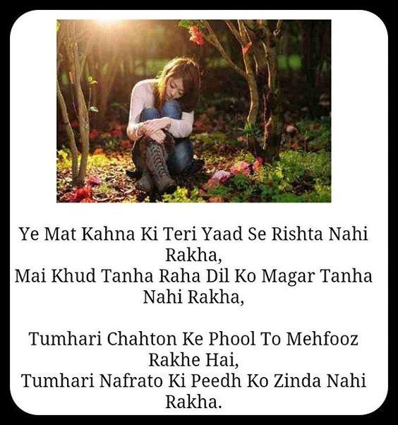 Dard Shayari Sad Mood on Love Urdu Latest Poetry Android Apps On Google Play
