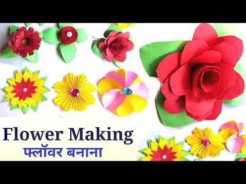 YouTube | Flower making, Crafts, Diy