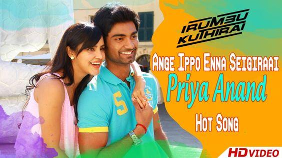 1080p movie  tamil song