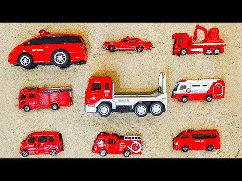 トミカ はたらくくるま 救急車と消防車で砂パズル 英語で数字を学ぼう Tomica 童謡 ロンドン橋落ちた 知育 子供向け 教育 London Bridge Youtube 2020 童謡 はたらくくるま 消防車