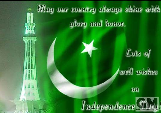 Happy Pakistan Day Quotes Quotes About 23rd March Pakistan Day In 2020 Pakistan Independence Day Quotes Independence Day Quotes Independence Day Wishes