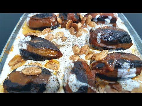 فتة المكدوس طريقة تحضير فتة المكدوس الشامية الاصلية باسهل طريقة على اليوتيوب Youtube Food Breakfast French Toast