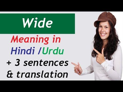 English Words Wide Meaning In Hindi Urdu With Example Sentences And Tran Hindi Words English Words Learn English Vocabulary