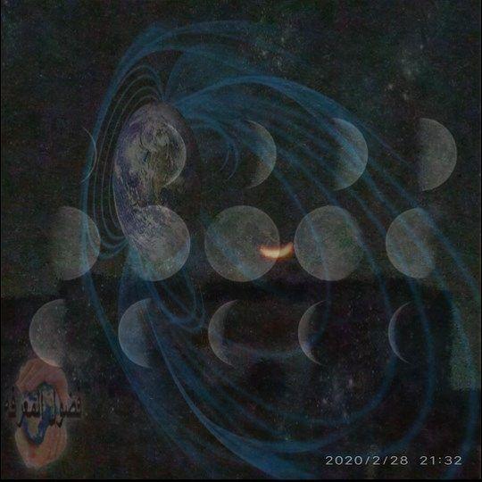 بالصور القمر المقلوب وعلاقته بانقلاب اقطاب الأض الهلال المقلوب انقلاب القمر Painting Art Moon