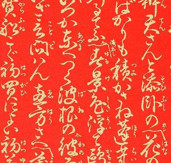 Handmade origami papír - Kanji nápis červený Luxusní japonský hand made origami papír. Výborná kvalita. Papír je vyrobený technikou sítotisku. Rozměry 15 x 15cm. Gramáž 70 gsm. Ručně vyráběný origami papír Chiyogami/Yuzen se používa ke skládání origami, umění skládání papíru, ale i na jiné řemeslné a tvořivé techniky jako je výroba šperků, bižuterie nebo ...