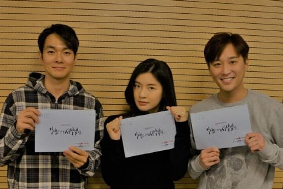 Lee Kyu Han, Lee Sun Bin, And Heo Jung Min To Lead tvN Special Drama