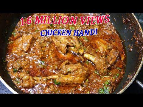 Chicken Handi Restaurant Style Chicken Handi Chicken Gravy In Tamil Side Dish For Chapathi Youtube Resep Vegetarian Ayam Resep Makanan India