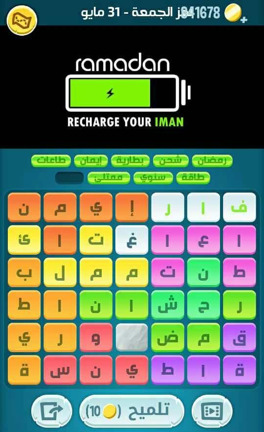 لغز الجمعة لعبة تلميح 31 Computer Keyboard Computer U 9