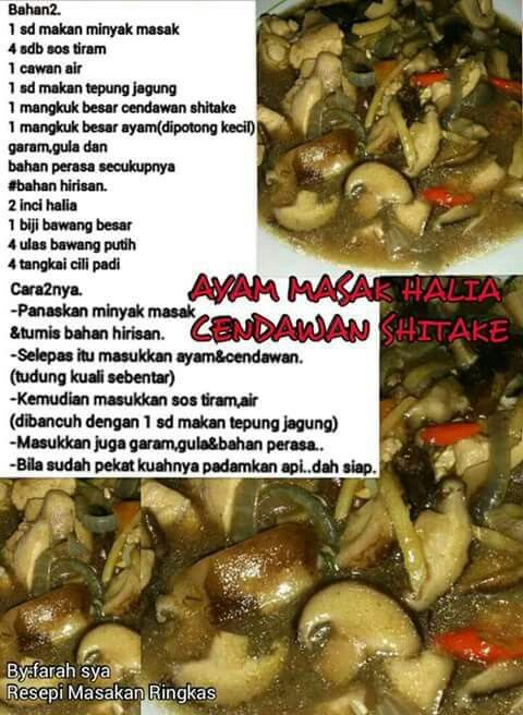 Ayam Masak Halia Cendawan Shitake Malaysian Food Malay Food Food