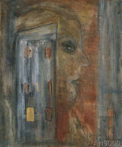 Irene Kistemann - Mensch im Hochhaus