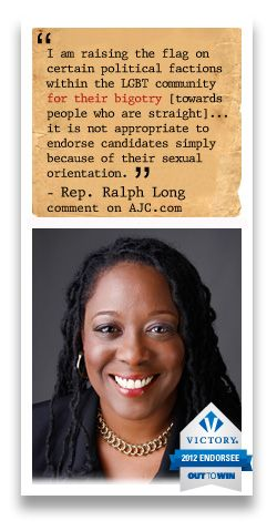 Proudly support out leaders like Simone Bell! - The Gay & Lesbian Victory Fund