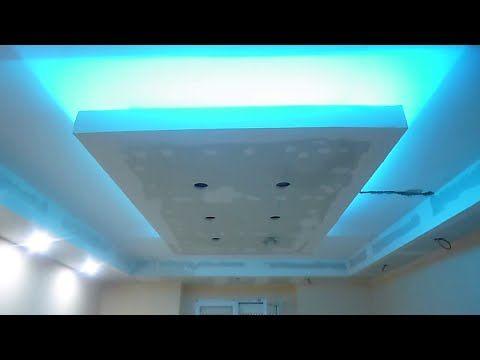 Placo Platre Plafond Ba10 Boualem Alger 2015 أعمال الديكور السقف و الجدار العازل الجزائر العاصمة Youtube Plafond Placo Platre Creation Maison