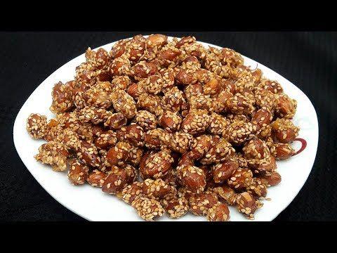 لوز معسل بزنجلان لديد ومقرمش وبطريقة اسهل Youtube Breakfast Food Almond