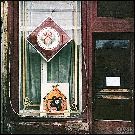 Sowjet - Schaufenster