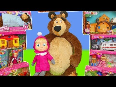Masha Et Michka Jouets Macha Et L Ours Michka Masha And The Bear Toys Youtube Baby Girl Toys Bear Toy Masha And The Bear