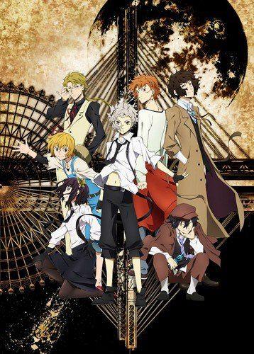 """ISA Studio"" Anime Basic Screenshot"