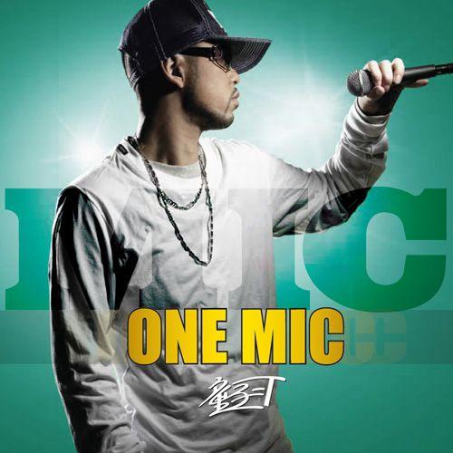 NAS – One Mic (single cover art)