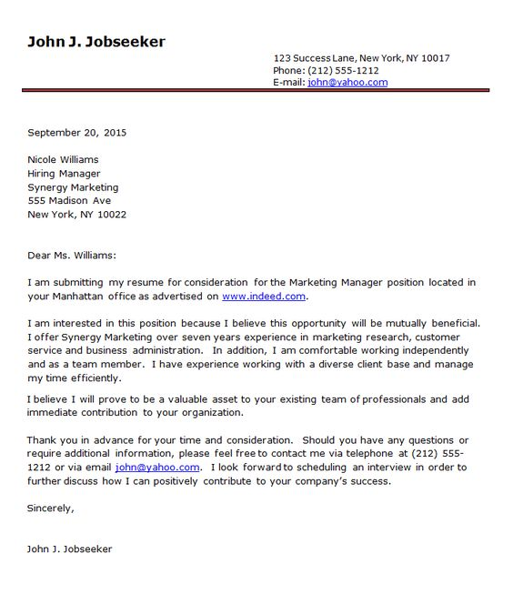 cover letter template for resume for teachers   Year Teacher Cover Letter  format and then make Suspensionpropack Com
