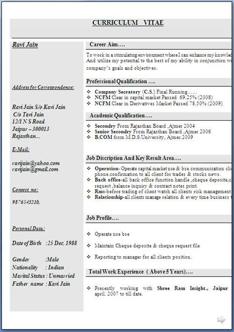 Resume Formats Experience Bcom Experience Resume Format In 2020 Resume Format Download Engineering Resume Sample Resume Format