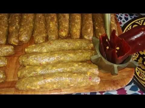 طريقة تحضير المرقاز بدون الة وبدون مصران مثل الجزار Merguez Maison Sans Boyaux Youtube Food Sausage