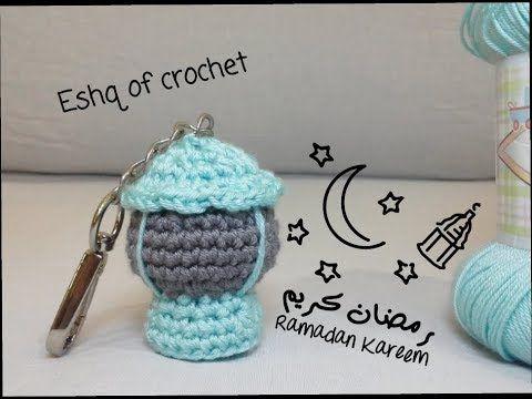 ااستمتعوا معنا في رمضان مع طريقه عمل فانوس رمضان السحري لعشاق الكروشيه ٢٠١٩ Youtube Crochet Motif Crochet Projects Crochet Patterns