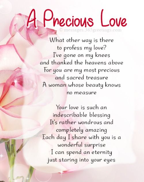 Love Poems For Her To Melt Her Heart 365greetings Com Friends Quotes Special Friend Quotes Love Poem For Her