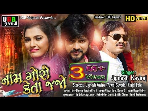 Pin By Ashu On Ashish Mp3 Song Songs Mp3 Song Download