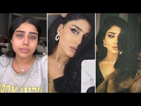 مكياج للأعياد مع خبيرة التجميل سونا Holiday Makeup Withe Makeup Artist Souna Youtube Youtube Make Up How To Make