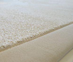 Configurez votre tapis sur mesure | Tapis sur mesure