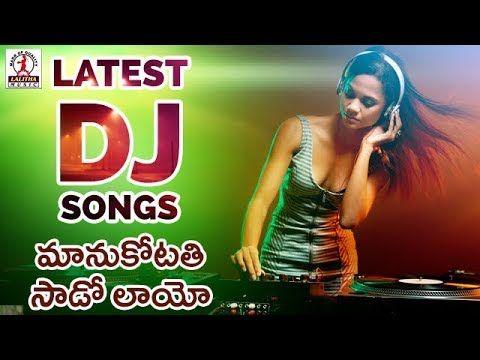 Popular Dj Devotional Songs Of Lord Ayyappa Swamy Swami Ayyappa Swami Telugu Folk Songs Youtube Dj Songs Songs Latest Dj Songs