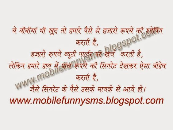 Funny sms adult