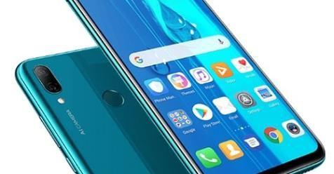 اسعار جوالات هواوي في مكتبة جرير Galaxy Phone Samsung Galaxy Samsung Galaxy Phone